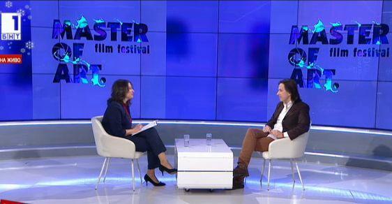 Какво ще видим на Master ot Art - Найо Тицин за филмовия фестивал