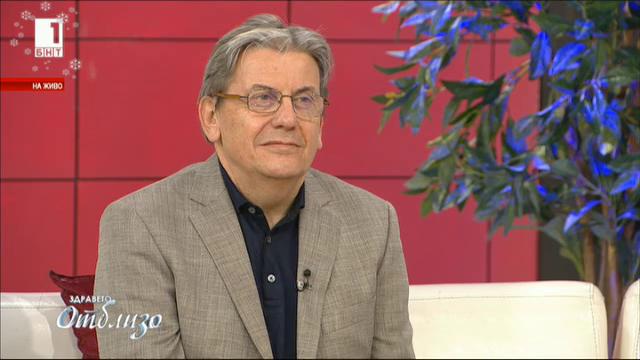 Съвременното лечение със стволови клетки - проф. Добрин Константинов