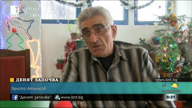 Добрият самарянин от село Леденик