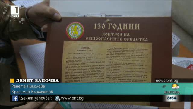 """Законът и ние: 130 години от първия """"Закон за носене на оръжие"""