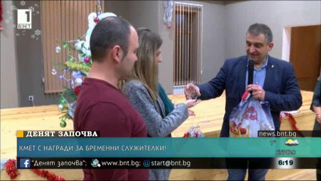 Кметът на Елена стимулира раждаемостта с наградата Родител общинар