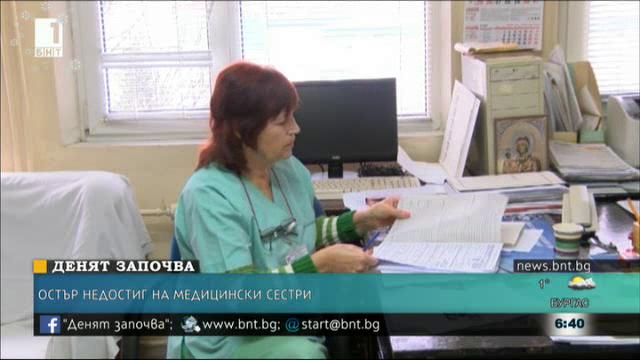 Остър недостиг на медицински сестри във Велико Търново