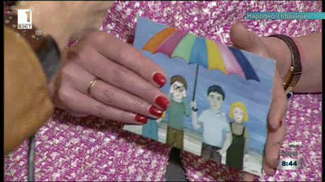 Коледни картички за депутатите