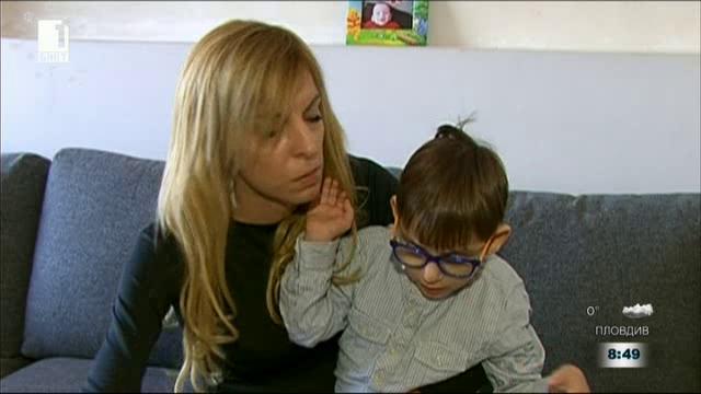 5-годишният Томислав от Русе очаква помощтта на Българската Коледа