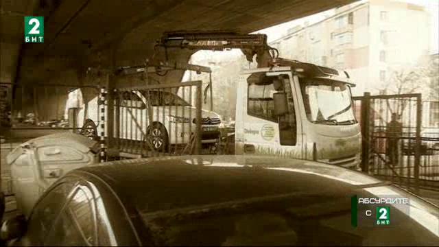 Абсурден случай с откраднат преди 3 години автомобил