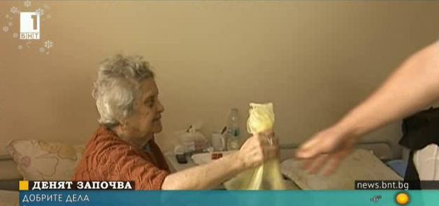 Мисията да помагаш. Дарения за болните в Русе