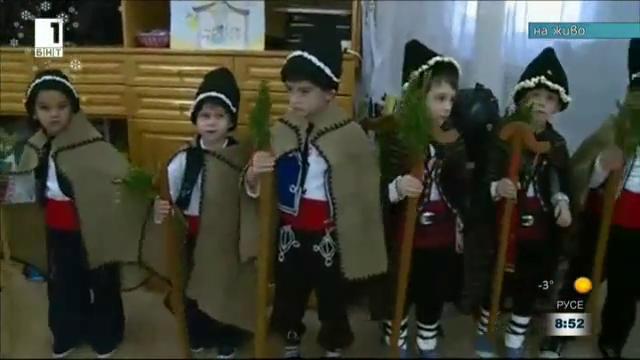 Децата за традициите на празника