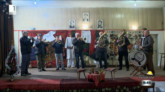 Пазители на българските традиции