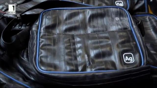 Чанти от велосипедни гуми