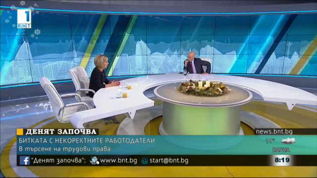 Мая Манолова: Случиха се много справедливи неща в полза на българските граждани
