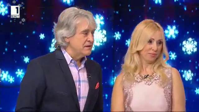 Кристина Димитрова и Орлин Горанов и техният поздрав за 2018 година