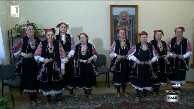 Как Бистришките баби пазят традициите?