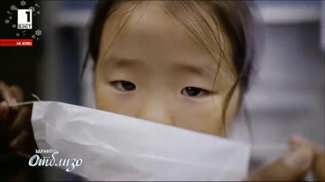 Мръсният въздух и развитието на децата