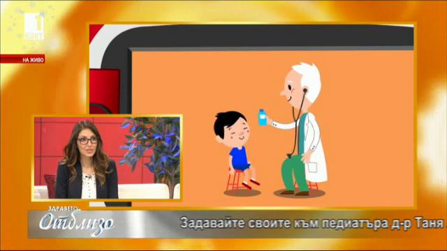 Мобилно приложение показва къде са лечебните заведения