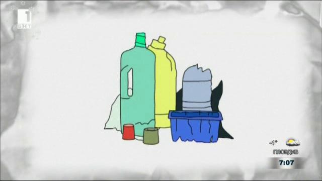 Проектът Безценна пластмаса