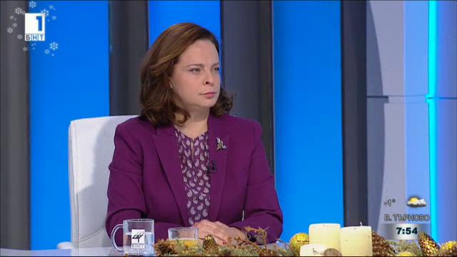 Д-р Таня Андреева: Според биологията има само два пола