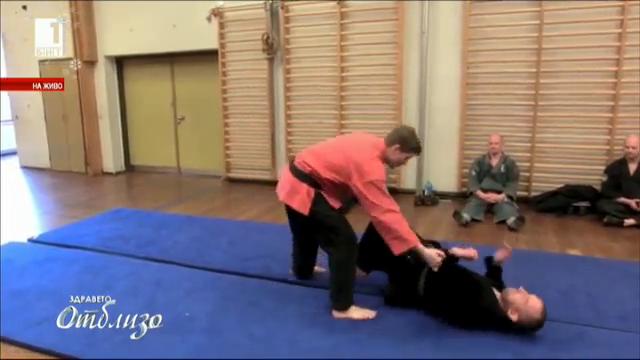 Лечебни ефекти на тайното бойно изкуство Кюшо