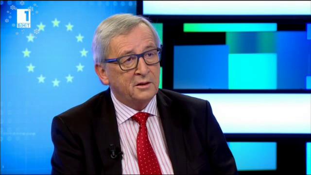 Жан-Клод Юнкер пред БНТ: Уверен съм, че българското председателство ще е успешно