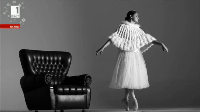 Музикална премиера с участието на Маша Илиева в клип на Теди Кацарова и Миро