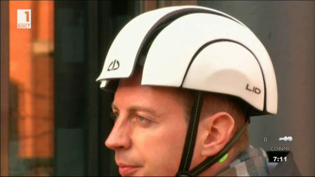 Сгъваема каска за велосипедисти