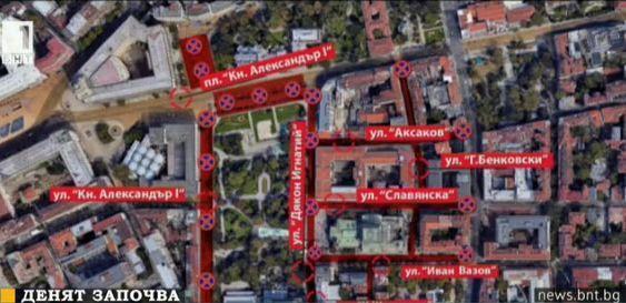 Затварят 12 улици в София за откриване на европредседателството