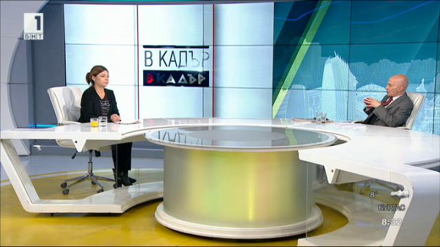 Европа в България - филм на Цветана Кръстева