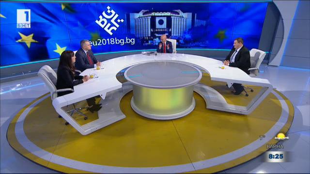 Българското европредседателство: Какво очаква България през следващите 6 месеца?