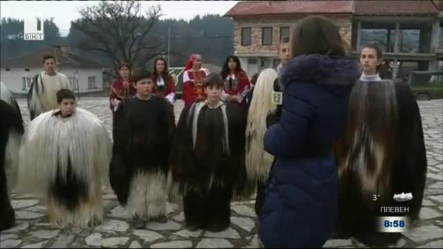 Фестивалът Симитлия - древната земя на кукерите за 15 път