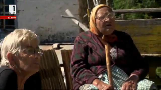 Как живеят в родопското село Гела