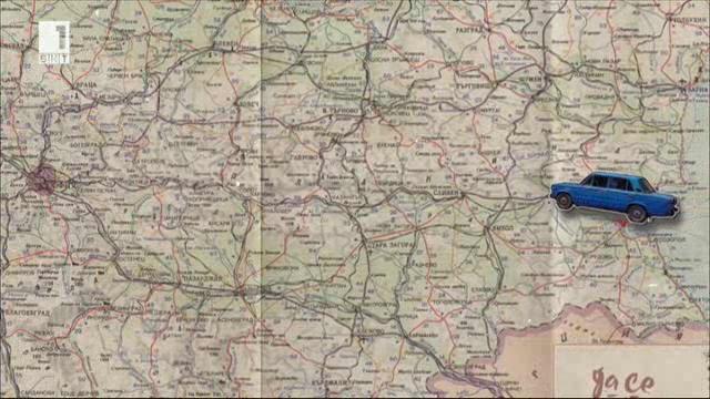 Да се изгубиш нарочно – пътешествие без GPS, карти и хотели