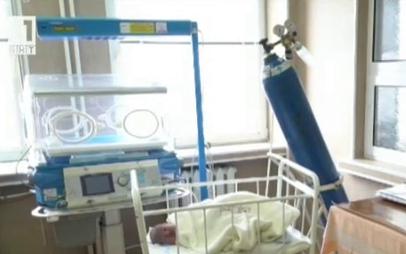 Дарение за болницата в Червен бряг