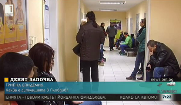 Каква е ситуацията със заболеваемостта от грип в Пловдив?