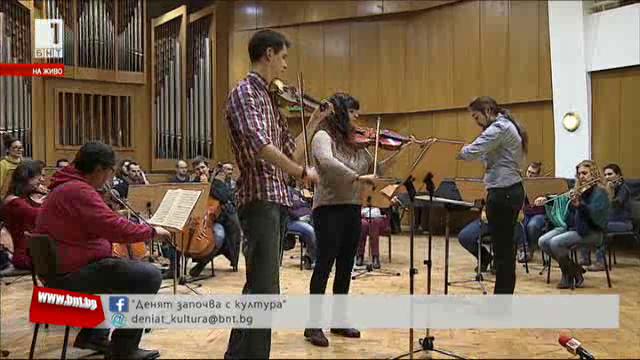 Концерт на академичния симфоничен оркестър и солисти