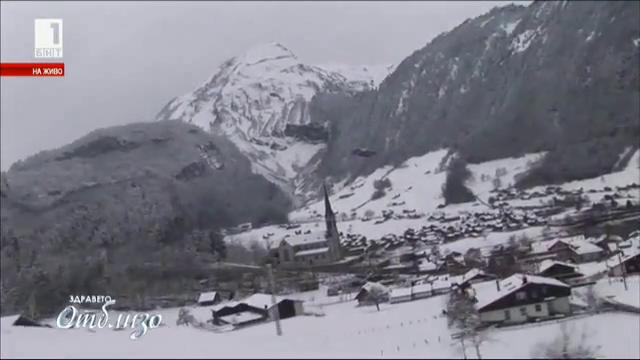 Топ ски курорти по света
