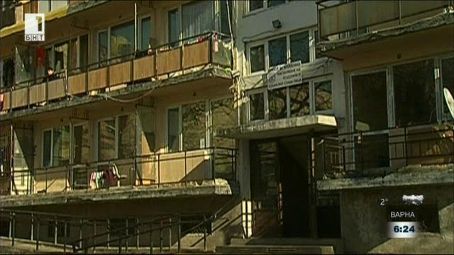 Приютът за бездомни хора във Варна може да приеме 100 души