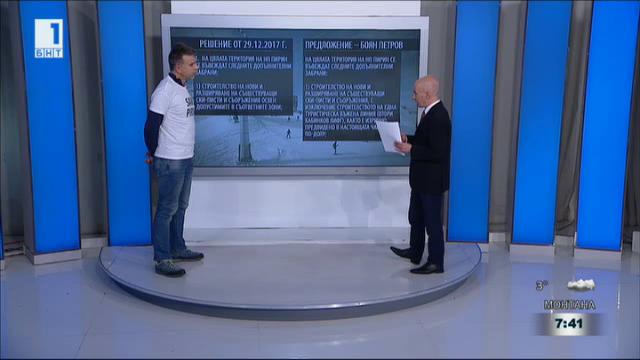 Алпинистът Боян Петров с предложение за втория лифт в Банско