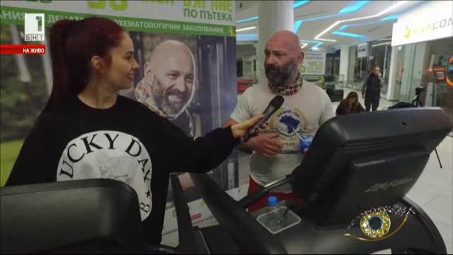 Ултрамаратонецът Краси Георгиев и неговата кауза