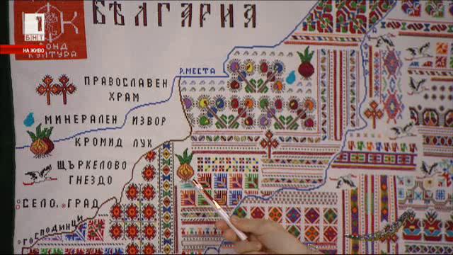 Везана географска карта на село Баничан