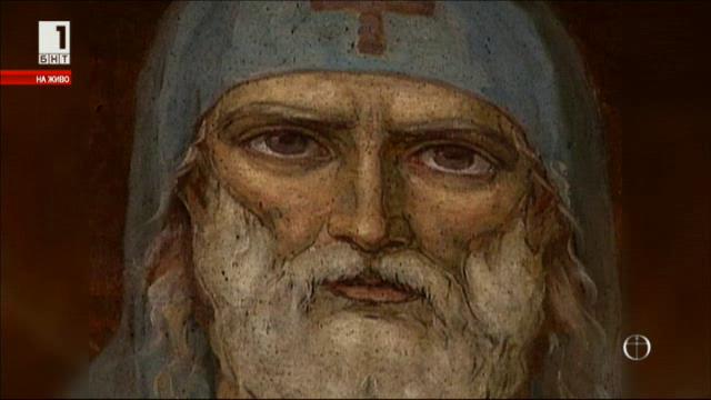 Разказ за свети Евтимий, патриарх Търновски