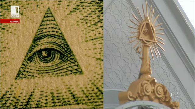 Азбука на вярата: Има ли масонски в християнското изкуство?
