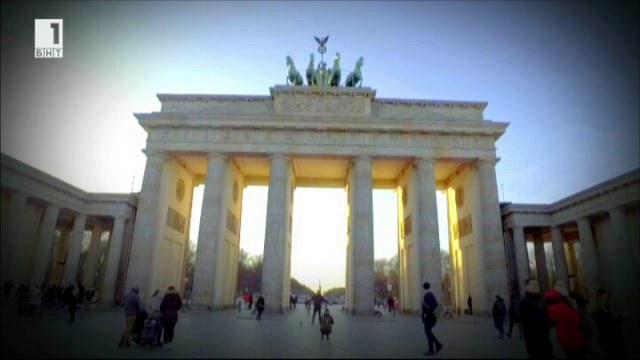 Животът е вкусен в центъра на Европа