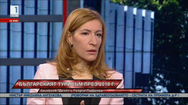 Н. Ангелкова: Предлагаме изключително добро качество на туристическия продукт