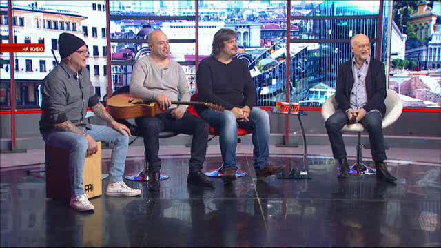 Група Сигнал с покана за любовен концерт