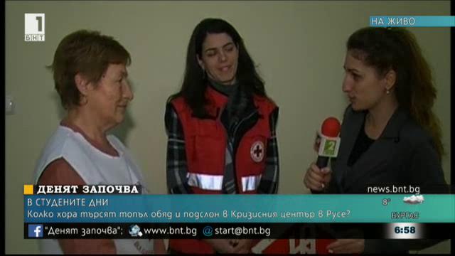 Топъл обяд и подслон очакват бездомните хора в Кризисния център в Русе