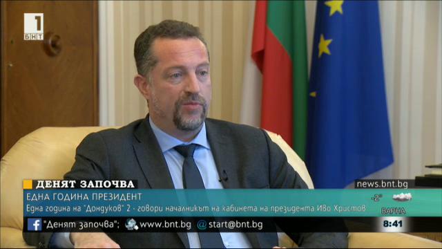 Началникът на кабинета на президента Иво Христов в специално интервю за БНТ