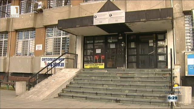Съдят 120 жители на Пловдив за неправомерно получени помощи