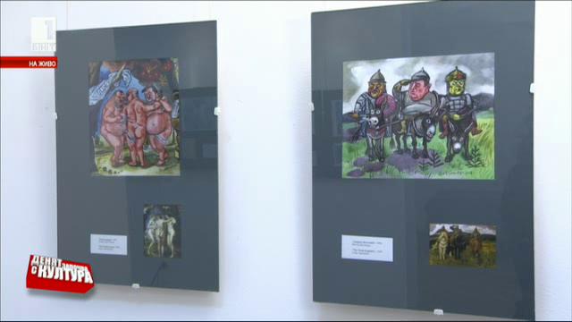 Невъзпитаните карикатуристи представят арт председателство