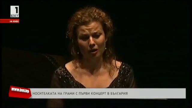 Носителката на Грами Ани Ибара в зала България
