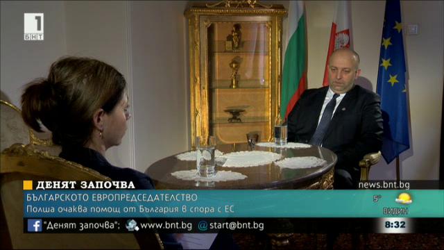 Лукаш Пебяк: България би могла да прецени дали Полша е права или не