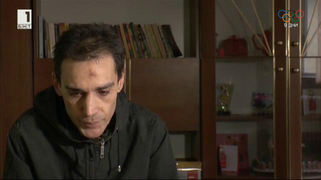 Калчо, който доброволно пребивава в психиатричната болница